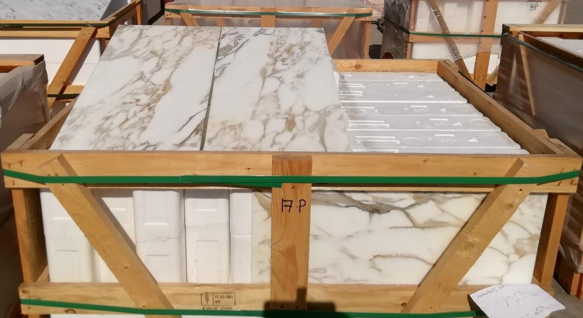 For Sale: LONDON CALACATTA MARBLE Image 6